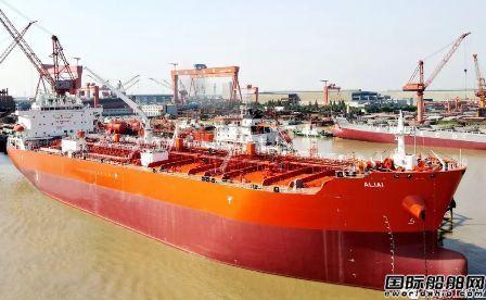 扬子江船业交付希腊Chandris第二艘5万吨MR型油化船