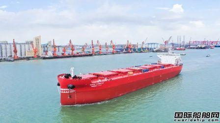 广船国际交付PANGAEA第3艘95000吨冰区散货船
