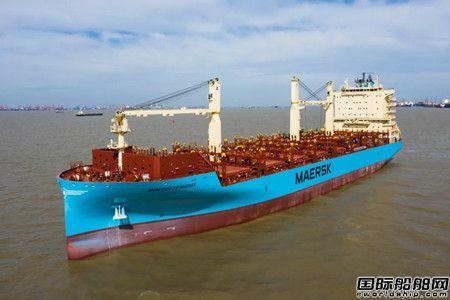 江南造船交付马士基第四艘2200TEU集装箱船