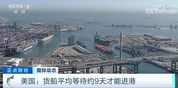 美国港口大堵船! 连起来超过两千公里
