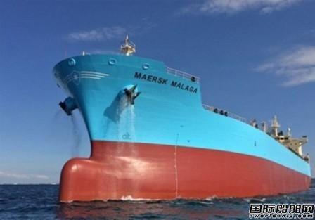 """全部82艘""""连人带船""""!Synergy接管马士基油轮船队"""