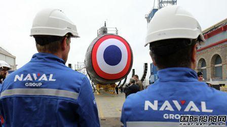 百亿美元合同遭弃单!法国海军集团将向澳大利亚索赔