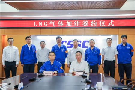 中船物资与外高桥造船签署LNG气体加注项目合作协议