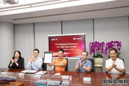 中集集团收购马士基冷机业务完善全球冷链产业布局