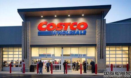 美国零售巨头Costco将租赁3艘集装箱船解决供应链难题