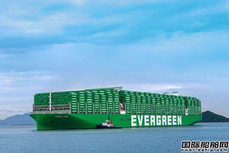 再迎3艘大船!长荣海运业绩有望续创新高