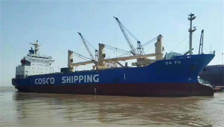"""上海中远海运重工如期完成""""大富""""轮修理按期开航"""