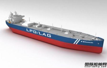 川崎重工再获Eneos Ocean一艘LPG动力液化气船订单