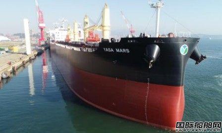 """大连中远海运川崎再获""""老客户""""2艘64000吨散货船订单"""