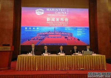 第21届中国国际海事会展12月将在上海举办