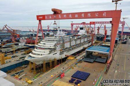 里程碑!外高桥造船首制国产大型邮轮实现全船贯通