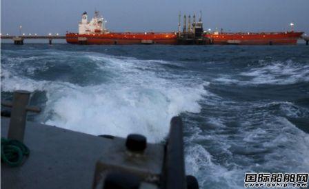 伊朗一艘超级油轮委内瑞拉启程执行两国换油协议