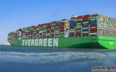 """长荣海运第二艘24000TEU船""""长仪""""轮首航通过苏伊士运河"""