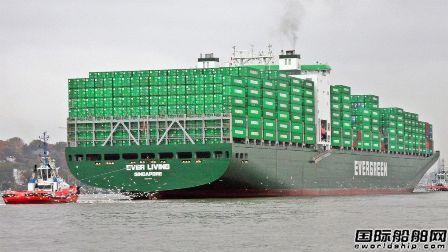83艘!长荣海运手持订单艘数位居全球第一