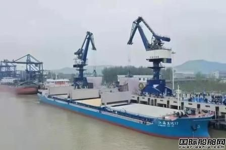 史上首次!两艘首制江海直达船首航抵达长江中游港口