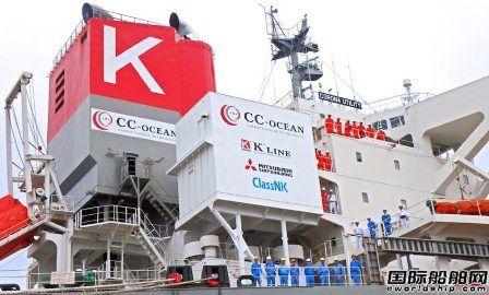 99.9%!日本船企合作完成世界首个船用碳捕集装置实证测试