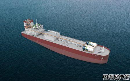 Solvang联手瓦锡兰研发船用碳捕获与封存系统