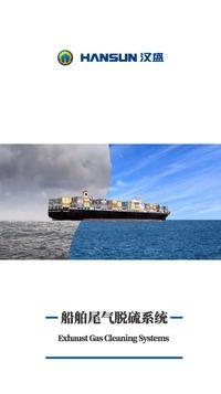 中国船企9月接单量反超韩国位居全球第一