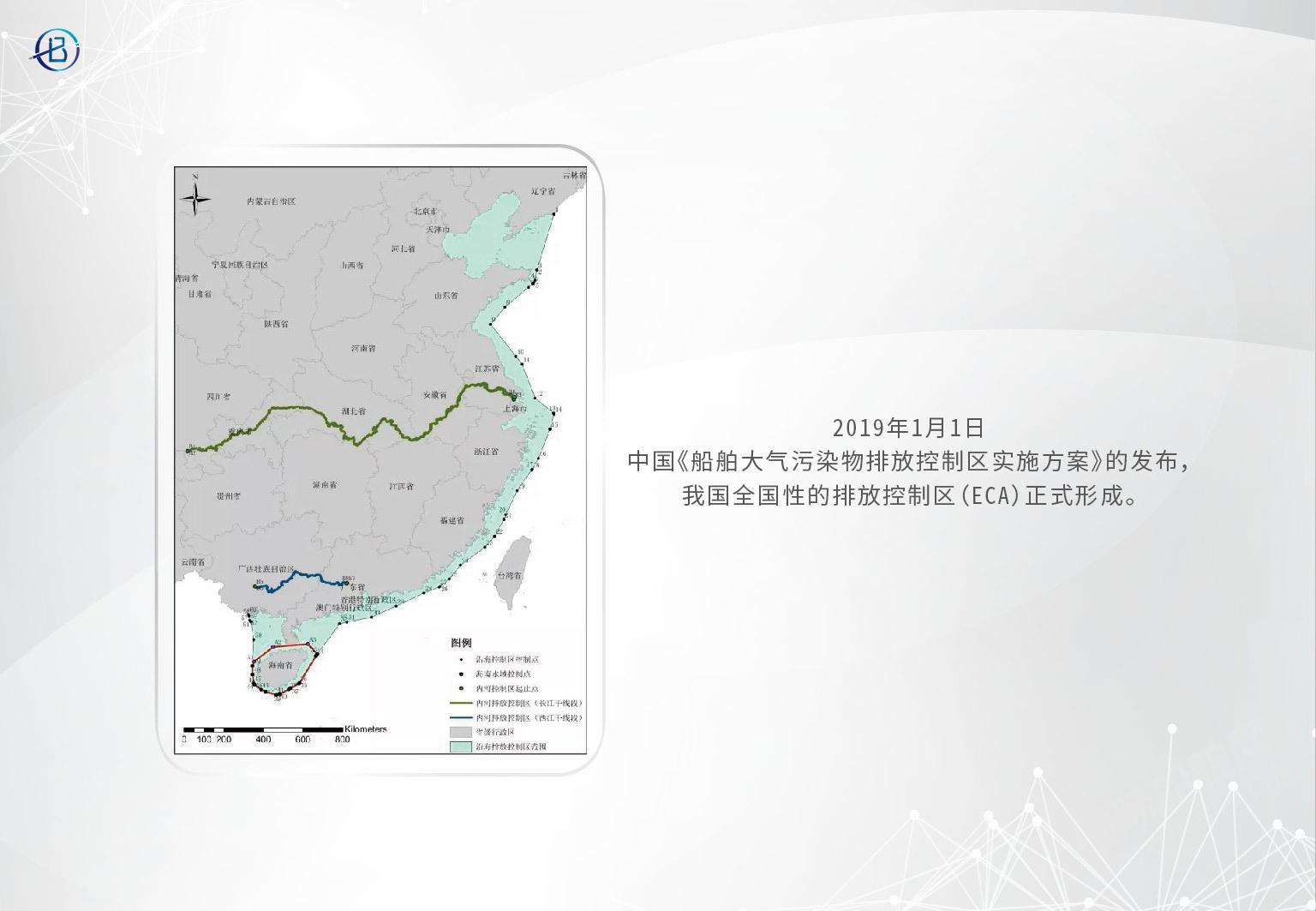 九江东升科技开发有限公司企业样本,船用脱硫洗涤塔处理系统
